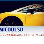 IKC LUMICOOL SD