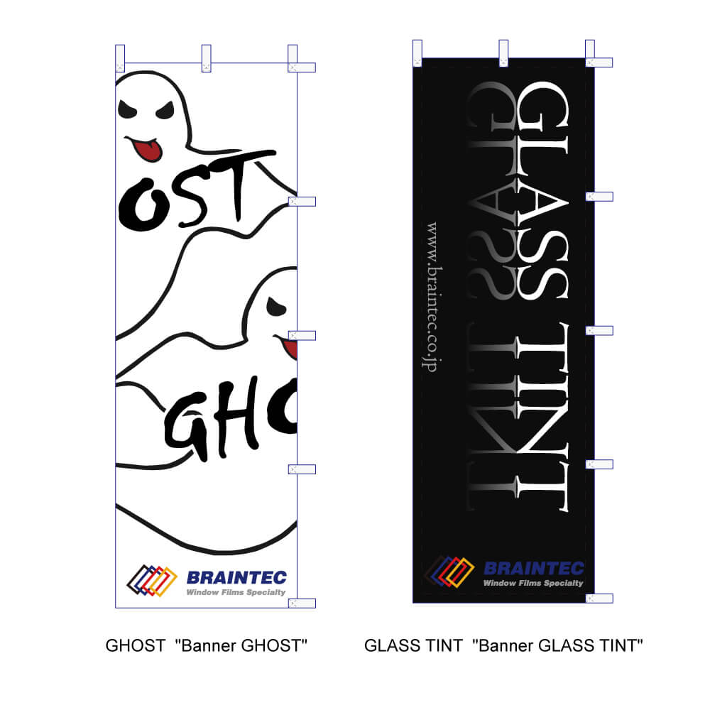 GHOST / GLASS TINT