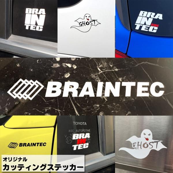 新商品! Braintec GHOST オリジナルカッティングステッカー