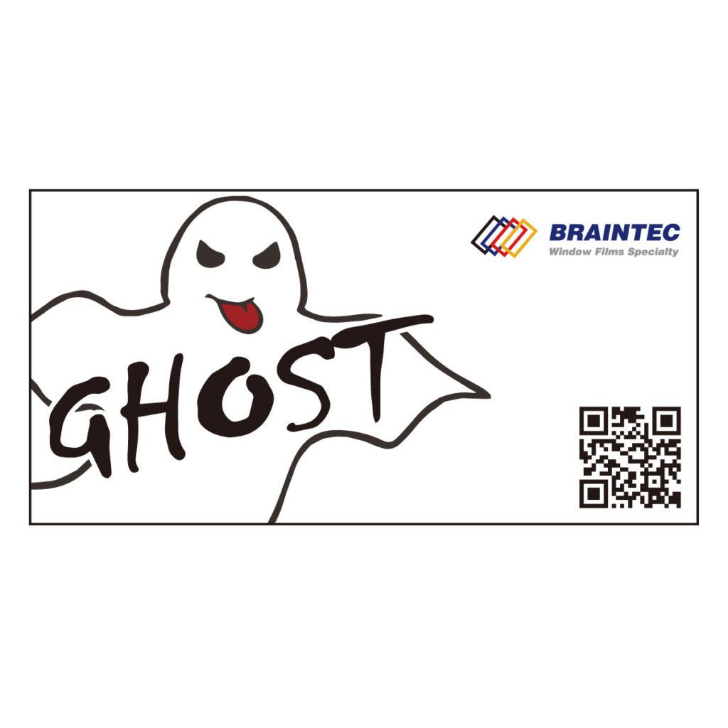 新商品! Braintec GHOST ステッカー 名刺サイズ 10枚SET